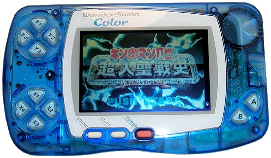 465604wonderswan_color.jpg